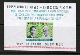 KOREA---South  Scott # 690a** VF MINT NH Souvenir Sheet SS-334 - Korea, South