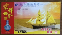 Maritime Navigation Era Sailing Ship,Blue And White Porcelain,CN07 Pacific Insurance Jingdezhen PSC Specimen Overprint - Maritime