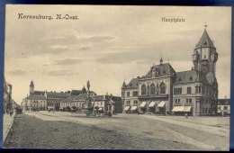 KORNEUBURG )NÖ) - Gelaufen 1915, Sehr Gute Erhaltung - Korneuburg
