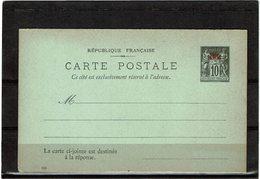 CTN54A- CHINE CARTE POSTALE AVEC REPONSE PAYEE NEUVE 4 TRACES DE CHARNIERE AU VERSO DE LA REPONSE - Chine (1894-1922)