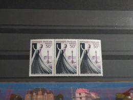 Timbres Neuf 1953 > N°941 - Y&T - Haute Couture, Place Vendôme à Paris - Coté 3,60€ - France