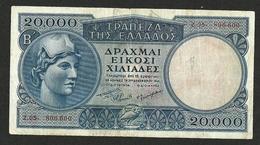 GREECE 20,000 DRACHMAI 1949 PICK # 183 VF+ RARE BANKNOTE - Grèce