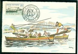 CM-Carte Maximum Card # France-1958 # Sport # Joutes Nautiques ,Schiffer-stechen # 60° FSF, Paris  # Edition BD - Cartes-Maximum