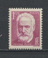 FRANCE 1935 N° 304 ** Neuf MNH Superbe C 9 € Victor Hugo Ecrivain - France