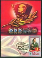 Belarus 2018 100Y Komsomol MaxiCard MC _ - Belarus