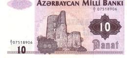 AZERBAIJAN P.12  10 Manat  1992   Unc - Azerbaïdjan