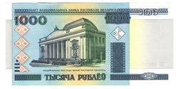 Biellorussia- Belarus- 100 Rublei 2009 - Belarus