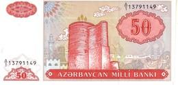 AZERBAIJAN P.17a  50 Manat  1993   Unc - Azerbaïdjan