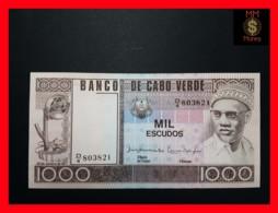 CAPE VERDE 1.000 1000 Escudos 20.1.1977  P. 56  UNC - Cape Verde