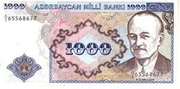 AZERBAIJAN P.20a 1000 Manat  1993   Unc - Azerbaïdjan