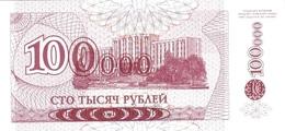 TRANSNISTRIA  P.31 100000 RUBLOS 1996 Unc - Banconote