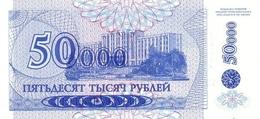 TRANSNISTRIA  P.30  50000 RUBLOS 1996 Unc - Altri – Europa