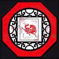 Canada (Scott No.1934 - Annes Du Cheval / Year Of The Horse) [**] FS / SS - 1952-.... Règne D'Elizabeth II