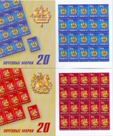 RUS 2009-1573-4 DEFINITIVE ARMS, RUSSIA, 2BOOKLET, MNH - Ungebraucht