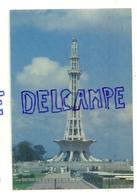 Pakistan. Lahore. Reliance Stationery. Carte Animée - Pakistan
