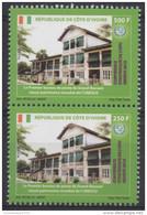 Côte D'Ivoire Ivory Coast 2015 RARE PAIRE SE-TENANT 250+500F Conférence Stratégique UPU Grand-Bassam Unesco 2 Val. - Côte D'Ivoire (1960-...)