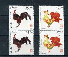 """Samoa - Mi.Nr. 1301 / 1302 Y - """"Jahr Des Hahns"""" ** / MNH (aus Dem Jahr 2016) - Samoa (Staat)"""