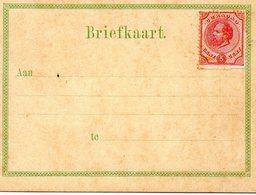 TIMBRES (40) : PAYS-BAS : Entier Postal Antilles Néerlandaise Curacao 5 Cent - Curaçao, Nederlandse Antillen, Aruba