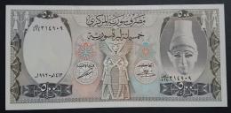 HX - Syria 1992 P-105 500 Livres UNC - Zenoubia - Syria