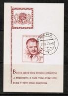 CZECHOSLOVAKIA  Scott # 367 VF USED Souvenir Sheet SS-352 - Blocks & Sheetlets