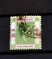 Hk023 China Hong Kong High Value - Hong Kong (...-1997)