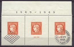 (1362) N°841 // Par 3 Avec Bord De Feuille 1849-1949 A Voir Scan - France