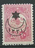 Turquie  - Yvert N°  399 *   -  Cw33622 - Unused Stamps