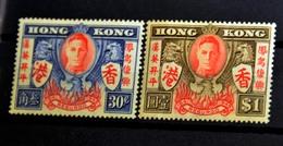 Hk025 China Hong Kong High Value6 - Nuovi