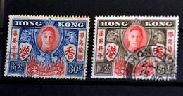 Hk030 China Hong Kong High Values - Hong Kong (...-1997)
