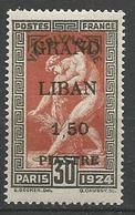 GRAND LIBAN  N° 20 NEUF* TRACE DE CHARNIERE TB / MH - Great Lebanon (1924-1945)