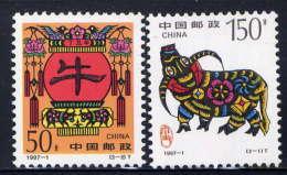 CHINE - 3456/3457** - NOUVEL AN CHINOIS / ANNEE DU BOEUF - Ungebraucht