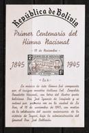 BOLIVIA  Scott # 313a** VF MINT NH Souvenir Sheet SS-360 - Bolivia