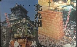 Paco \ GIAPPONE \ JP-391-261 E \ North Kyushu - Festivals \ Usata - Japan