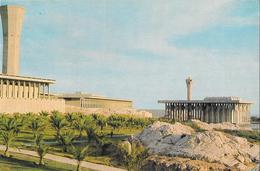 The University Of Petroleum And Minerals At Dhahran, Saudi Arabia - Arabie Saoudite