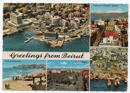 LIBAN/LEBANON - GREETINGS FROM BEIRUT/BEYROUTH / THEMATIC STAMPS-HANDICRAFTS - Libano