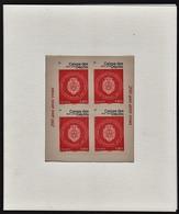 FRANCE - N°5045 - Caisses Des Dépots. Bicentenaire. Blocs De 4 Timbres Adhésifs Avec Support D'origine. Luxe. - Mint/Hinged