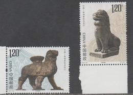 CHINA, 2017, MNH,JOINT ISSUE WITH CAMBODIA, LION STATUES, 2v - Emisiones Comunes