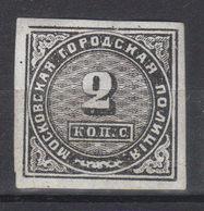 RUSSIE  Timbre Fiscal MOSCOU   Bon état* Et Marges - 1857-1916 Empire