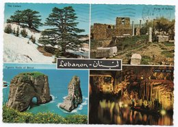 LIBAN/LEBANON - VIEWS / THEMATIC STAMPS-BIRD / FLOWERS - Libano
