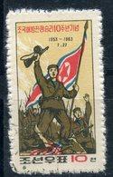 Y85 Korea (North Korea) 1963 474 10 Anniversary Of Victory In The Korean War - Korea, North