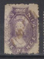 TASMANIE   N°19 A Lilas   (1864) Bord Droit      Voir Scan Du Dos - Used Stamps