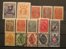 Russland Markenlot 1882 - 1919 **/*  Umgedrehte Umgebraucht Gestempelt    (I98) - 1857-1916 Imperio