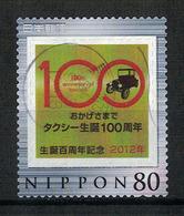 Japan Frame Stamp - Japon