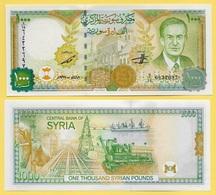 Syria 1000 Lira P-111a 1997 (2012) UNC - Syria