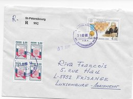 Russia 2000 ; Chess Szachy; Nice Combination Of This Set - 1992-.... Fédération