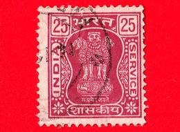 INDIA - Usato - 1976 - Servizio - Capital Of Asoka Pillar - 25 P - India