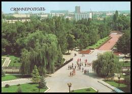 UKRAINE (USSR, 1988). SIMFEROPOL. THE YURI GAGARIN PARK. AERIAL VIEW. Unused Postcard - Ukraine
