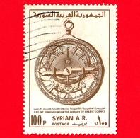 SIRIA - Usato - 1980 - Simposio Di Storia Della Scienza Araba - Meridiana - 100 - Siria