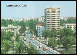UKRAINE (USSR, 1988). SIMFEROPOL. S.M. KIROV AVENUE. AERIAL VIEW. Unused Postcard - Ukraine