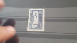 LOT 421387 TIMBRE DE FRANCE NEUF* - Poste Aérienne